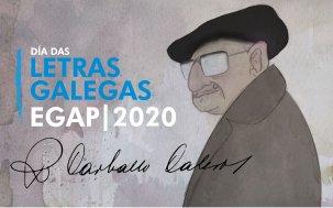 A Escola homenaxea a Carvalho Calero no 110 aniversario do seu nacemento